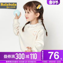 Sweater / sweater Bala Milk white 1501 pink purple 7012 lime green 4130 female 90cm 100cm 110cm 120cm 130cm spring and autumn nothing fresh Socket routine There are models in the real shooting Cotton blended fabric other Cotton 70% polyester 30% other Spring 2020