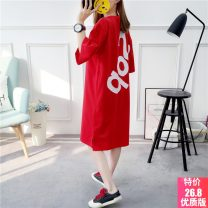 Women's large Summer 2020 M [fit 80-115 kg], l [fit 115-135 kg], XL [fit 135-165 kg], XXL [fit 165-200 kg] Dress singleton  commute easy thin Socket Short sleeve Words / numbers, letters Korean version Crew neck Medium length cotton routine 1833# Tccabe / tigebo 18-24 years old Medium length other