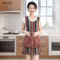 apron Sleeveless apron antifouling Korean version other Household cleaning Average size Lotus of seven public no like a breath of fresh air
