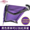 Awning / awning / awning / advertising awning / canopy Early morning Over 3000mm aluminium alloy China Summer of 2018 CO-7512 polyester fiber
