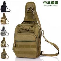 The single shoulder bag One hundred and eight Три упаковки Китай унисекс В черном цвете, в цифровом коде, в цифровом коде