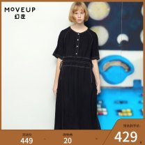 Dress Summer of 2019 Black coral red 155/76A/XS 160/80A/S 165/84A/M 170/88A/L Mid length dress singleton  elbow sleeve commute Crew neck High waist other Single breasted other raglan sleeve Others 25-29 years old Type H Moveup Simplicity More than 95% other other Regenerated cellulose fiber 100%