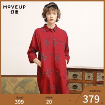 shirt Poster red light green 155/76A/XS 160/80A/S 165/84A/M 170/88A/L Spring of 2019 cotton 96% and above three quarter sleeve commute Medium length other Single row multi button routine other 25-29 years old Straight cylinder Moveup Simplicity Embroidery printing Cotton 99.4% others 0.6%