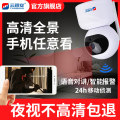 web camera 3.6mm 5MP Cloud vision 1 year colour 1 / 3 inch wide-angle 0m (excluding) - 10m (excluding) Intra city logistics delivery other 3.6mm