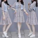 Dress Summer 2021 Blue, yellow, pink S,M,L,XL,XXL,XXXL Two piece set polyester fiber