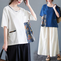Women's large Spring 2021 Blue, white, purple, coffee Large size average size [100-200kg recommended] T-shirt singleton  commute easy moderate Socket Short sleeve literature V-neck Collage routine 25-29 years old pocket