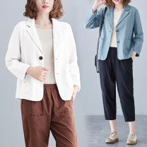 Women's large Spring 2021 White, water blue Big M [recommended 100-115 kg], big l [recommended 115-130 kg], big XL [recommended 130-145 kg], big 2XL [recommended 145-160 kg] Jacket / jacket singleton  commute Self cultivation moderate Cardigan Long sleeves literature other routine 25-29 years old