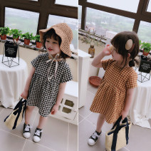 Dress Black, yellow female Other / other The recommended height is 90cm-100cm for size 7, 100cm-110cm for size 9, 110cm-120cm for size 11, 120cm-130cm for size 13 and 130cm-140cm for size 15 Other 100% summer Seven, six, five, four, three, two