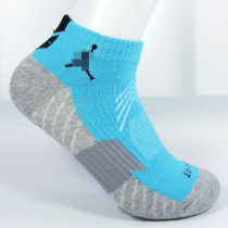 Basketball socks / insoles Other / other Average size