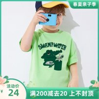 T-shirt 21038 white, 21038 green HAMA lsland / HEMA Island 90cm,100cm,110cm,120cm,130cm male summer Short sleeve Crew neck leisure time There are models in the real shooting nothing Pure cotton (100% cotton content) Cartoon animation Cotton 100% Class B Sweat absorption Chinese Mainland