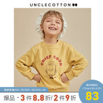Sweater / sweater Uncle Mian neutral 110cm 120cm 130cm 140cm 150cm 160cm spring and autumn nothing Cotton blended fabric other Cotton 79.8% polyester 20.2% Class B Spring 2021