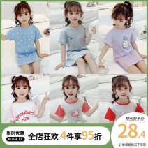 Home skirt / Nightgown Dorky baby 90cm 100cm 110cm 120cm 130cm 140cm 150cm 160cm Cotton 100% summer female 3 years old, 4 years old, 5 years old, 6 years old, 7 years old, 8 years old, 9 years old, 10 years old, 11 years old, 13 years old, 14 years old Home cotton DQDSQ002 Spring 2021