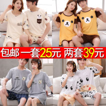 Pajamas / housewear set lovers Other / other Women's M [80-100 Jin], women's l [100-115 Jin], women's XL [115-130 Jin], women's XXL [130-150 Jin], men's l [100-120 Jin], men's XL [120-140 Jin], men's XXL [140-160 Jin], men's 3XL [160-180 Jin], promotion activities, buy two sets of discount 11 yuan!