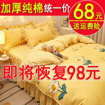 Bedding Set / four piece set / multi piece set cotton other Plants and flowers 133x72 Sulena cotton 4 pieces 60 Sheet type, bed skirt type, bedspread type First Grade Princess style 95% (inclusive) - 100% (exclusive) cotton Sanding Reactive Print  Thermal storage