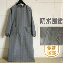 apron Sleeve apron waterproof Korean version other Personal washing / cleaning / care Average size a104-.12. Granger no