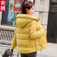 Cotton padded clothes M L XL XXL Winter of 2019 Song Yan have cash less than that is registered in the accounts Long sleeves thickening zipper commute Hood routine Self cultivation Solid color lady Pocket strap stitching strap zipper 25-29 years old Pure e-commerce (online only) Other 100%