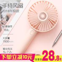 Mini fan Lihome / Lihe USB Fresh blue vitality yellow lovely pink cool blue Chinese Mainland P-20 0018 165g