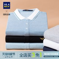 Polo shirt HLA / Hailan home Youth fashion routine Hntpd2d123a blue green hntpd2d091a Navy cyan hntpd2d078a black hntpd2d078a Navy cyan hntpd2d056a light gray hntpd2q050a off white hntpd2q069a light green hntpd2q006a light blue hntpd2q086a Navy cyan hntpd2q086a light gray hntpd2q21a dark green summer