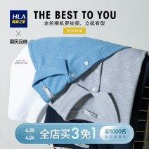 Polo shirt HLA / Hailan home Youth fashion routine 165/84A/S 170/88A/M 175/92A/L 180/96A/XL 185/100A/XXL 190/104A/XXXL standard Other leisure summer Short sleeve HNTPD2D056A-890707 Basic public routine youth Cotton 97% polyurethane elastic fiber (spandex) 3% No iron treatment Embroidery Summer 2021