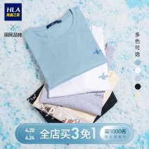 T-shirt Youth fashion routine 165/84A/S 170/88A/M 175/92A/L 180/96A/XL 185/100A/XXL 190/104A/XXXL 190/108A/4XL HLA / Hailan home Short sleeve Crew neck standard daily summer HNTBJ2D104A-1 Cotton 95% polyurethane elastic fiber (spandex) 5% youth routine Youthful vigor Summer 2021 Alphanumeric cotton