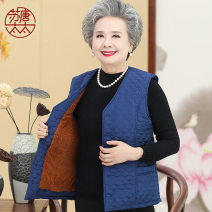 Middle aged and old women's wear Winter 2020 Blue (single piece), purple (single piece), gray (single piece), red (single piece) XL,2XL,3XL,4XL fashion Vest easy singleton  other Over 60 years old Cardigan thick V-neck routine pocket Single breasted