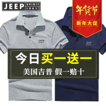 T-shirt Business gentleman routine Jeep / Jeep Short sleeve Lapel easy business affairs summer Cotton 95% polyurethane elastic fiber (spandex) 5% middle age routine Business Casual Bead mesh 2020 Solid color Embroidered logo cotton Brand logo No iron treatment International brands More than 95%