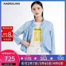 short coat Spring 2021 S M L XL 2XL Light blue Long sleeves routine routine singleton  commute High collar zipper other 35-39 years old NAERSILING 81% (inclusive) - 90% (inclusive) Button LC00086P2 nylon nylon Polyamide (nylon) 88.5% polyester 11.5%
