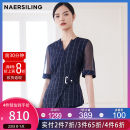 Vest Summer 2020 Dark blue 36/S 38/M 40/L 42/XL 44/XXL routine V-neck lattice other 35-39 years old NAERSILING 91% (inclusive) - 95% (inclusive) polyester fiber Same model in shopping mall (sold online and offline)