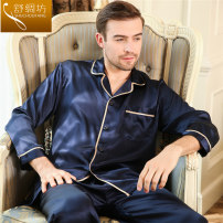 Pajamas / housewear set male Shusilk shop 170(L) 175(XL) 180(XXL) silk Long sleeves luxurious pajamas spring routine Small lapel Solid color trousers double-breasted youth 2 pieces rubber string More than 95% silk Mosaic decoration 200g and below Mulberry silk 100% Autumn and winter 2017