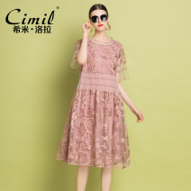 Dress Spring 2021 Dark pink green S M L XL longuette singleton  elbow sleeve commute Lotus leaf collar High waist Decor Socket Pleated skirt pagoda sleeve Others 30-34 years old Type A Cimilroolla / himI Lola lady Y113724B More than 95% Lace polyester fiber Polyester 100%