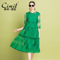 Dress Spring 2021 Champagne gold green S M L XL longuette singleton  three quarter sleeve commute Hood High waist Decor Socket Cake skirt routine Others 30-34 years old Type A Cimilroolla / himI Lola Retro Three dimensional decorative wave net lace 3D YZ113410A More than 95% Lace polyester fiber