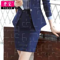 skirt Fall 2017 S,M,L,XL,2XL,3XL,4XL Middle-skirt commute High waist Suit skirt Solid color Type H 25-29 years old 91% (inclusive) - 95% (inclusive) Fei Dai polyester fiber Ol style