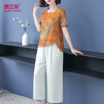 Middle aged and old women's wear Summer 2021 Orange + white wide leg pants purple + white wide leg pants orange purple fashion suit easy Two piece set Flower and bird pattern 40-49 years old Socket thin Crew neck routine routine QJL9563 Kailando pocket polyester Polyester 100% 96% and above