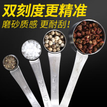 Measuring spoon Measuring spoon four piece set CEGAR / craftsman