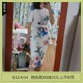 Dress Summer 2020 Graph color 0 × 10-4, 1 × 10-8, 2 × 10-8, 3 × 10-8, 4 × 10-8, 5 × 10-8 Mid length dress singleton  Short sleeve V-neck Decor
