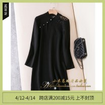 Dress Winter 2020 Black, red S,M,L,XL longuette singleton  Long sleeves commute stand collar middle-waisted Socket routine Type A court Button More than 95% knitting wool