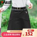 Golf apparel Qz056 black skirt XS,S,M,L,XL female PGM other QZ056