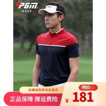 Golf apparel Yf247 Red Navy top, yf247 white red top, yf247 grey Navy top M,L,XL,XXL male PGM t-shirt  YF247