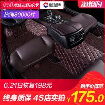 Special car foot pad All inclusive Five seats only lattice PVC / chloroprene / PVC 91% (inclusive) - 100% (exclusive) Super Mario SM-BAIK Silk ring foot pad Cx-5 ATZ Mazda6