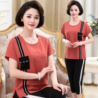 Middle aged and old women's wear Summer of 2018 XL [recommended 95-110 kg] 2XL [recommended 110-125 kg] 3XL [recommended 125-140 kg] 4XL [recommended 140-155 kg] 5XL [recommended 155-170 kg] Skin pink Caramel dark green fashion suit easy Two piece set Solid color 40-49 years old Socket thin Crew neck
