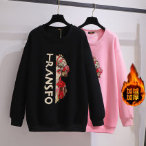 Women's large Winter 2020, autumn 2020 Pink, black Big XXL, big XXXL, big XXXXL, big XXXXL, big 6xl Sweater / sweater singleton  commute easy thickening Socket Long sleeves Abstract pattern Korean version Crew neck routine Polyester, cotton printing and dyeing 61670bxc57 18-24 years old thread