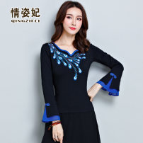 T-shirt Black top suit only (black top + black skirt) L XL 2XL 3XL 4XL 5XL Autumn of 2018 Long sleeves V-neck Self cultivation Regular routine commute cotton 51% (inclusive) - 70% (inclusive) 18-24 years old ethnic style originality Plants and flowers Love Princess QZF18C181146 Cotton 65% flax 35%