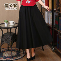 skirt Spring of 2018 One size fits all (elastic waist) black Mid length dress commute Natural waist A-line skirt Solid color 18-24 years old 51% (inclusive) - 70% (inclusive) Love Princess cotton Pleated pocket Retro Cotton 65% flax 35% Pure e-commerce (online only)