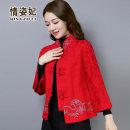 jacket Autumn of 2018 M L XL XXL Love Princess Cotton 65% flax 35% Pure e-commerce (online only)