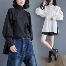 Women's large Autumn 2020 Brown, white L [recommended 90-120 kg], XL [recommended 120-160 kg] shirt singleton  commute easy moderate Socket Long sleeves Solid color Korean version Polo collar routine bishop sleeve Other / other 31% (inclusive) - 50% (inclusive)