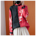 Women's large Autumn 2020 Ginger, red XL [recommended 100-150 kg], XXL [recommended 150-200 kg] shirt singleton  commute easy moderate Cardigan Long sleeves Decor literature stand collar routine other routine Other / other 25-29 years old