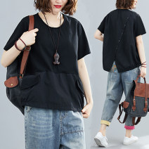 T-shirt black Large size average size [100-200kg recommended] Summer 2020 Short sleeve Crew neck easy Regular routine commute cotton 71% (inclusive) - 85% (inclusive) literature literature Solid color Other / other pocket