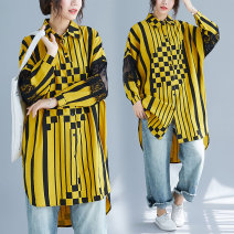 Women's large Autumn 2020 yellow Large size average size [100-200kg recommended] shirt singleton  commute easy moderate Cardigan Long sleeves stripe literature Polo collar Medium length routine Other / other