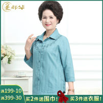 Middle aged and old women's wear Spring of 2019 Zya9-6 lake blue zya9-6 pink zya9-6 green zya9-6 rose red Intellectuality shirt easy singleton  Solid color 50-59 years old Cardigan moderate Polo collar Medium length routine SZYAA9-6 Manduhua pocket cotton Cotton 50% viscose (viscose) 50%