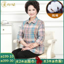 Middle aged and old women's wear Spring 2021 Free freight insurance return worry free l suggestion (90-120 Jin) XL suggestion (110-130 Jin) XXL suggestion (125-145 Jin) XXXL suggestion (135-155 Jin) XXXXL suggestion (145-165 Jin) the quality of the mall is trustworthy Intellectuality shirt easy